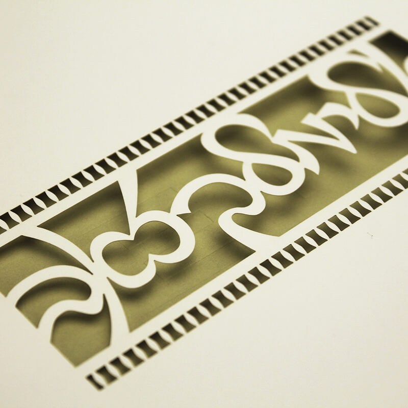 Laser cutting of paper