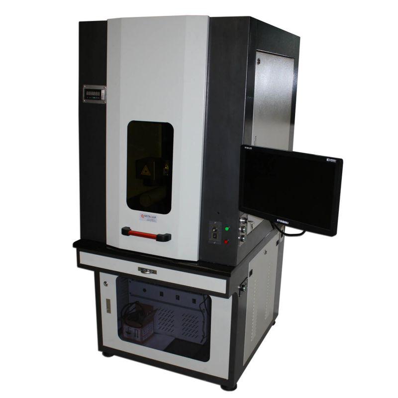 Machines laser à fibre